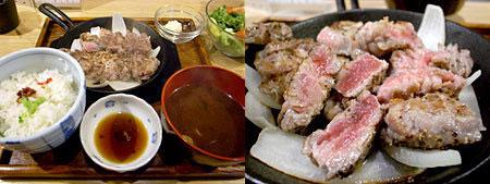 豚ステーキ 十一(といち) 赤坂店