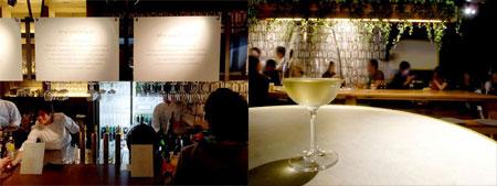 Bar Vita VIORO (バールヴィータ ヴィオロ)