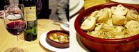 スペイン料理 エルプチェロ