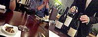 山下ワイン食道