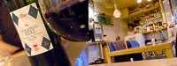 cafe Loft(カフェロフト)