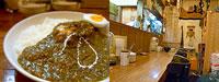 Curry&chiken専門店 Lea・Lea(レアレア)